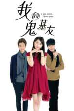 Nonton I Am Sorry, I Love You (2015) Subtitle Indonesia