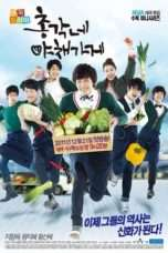 Nonton Bachelor's Vegetable Store (2011) Subtitle Indonesia