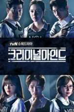 Nonton Streaming Download Drama Criminal Minds (2017) Subtitle Indonesia