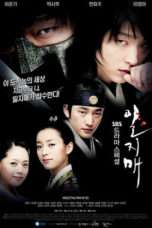 Nonton Streaming Download Drama Iljimae (2008) Subtitle Indonesia