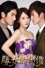Nonton Streaming Download Drama The Queen of SOP (2012) Subtitle Indonesia