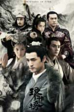 Nonton Streaming Download Drama Nirvana in Fire (2015) Subtitle Indonesia