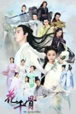 Nonton Streaming Download Drama The Journey of Flower (2015) Subtitle Indonesia