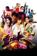 Nonton Streaming Download Drama Hardcore Comedy (2013) Subtitle Indonesia