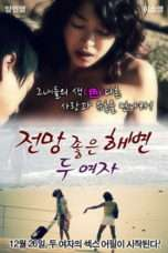 Nonton Streaming Download Drama A Beach With A View Two Women (2012) Subtitle Indonesia