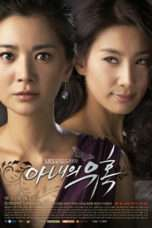 Nonton Temptation of Wife (2008) Subtitle Indonesia