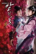 Nonton The Blade and Petal (2013) Subtitle Indonesia