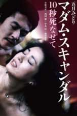 Nonton Streaming Download Drama Madam Scandal: Let Me Die For 10 Seconds (1982) Subtitle Indonesia
