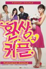Nonton Couple or Trouble (2006) Subtitle Indonesia