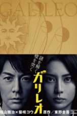 Nonton Streaming Download Drama Galileo Season 02 (2007) Subtitle Indonesia