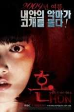 Nonton Streaming Download Drama Soul (2009) Subtitle Indonesia
