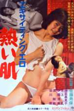 Nonton Streaming Download Drama Exciting Eros: Hot Skin (1986) Subtitle Indonesia