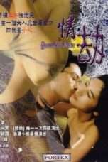 Nonton Streaming Download Drama Quenchless Desire (1993) Subtitle Indonesia