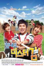 Nonton Streaming Download Drama Cheer Up, Mr. Kim! (2012) Subtitle Indonesia