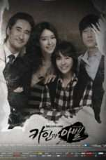 """Nonton Film Cain and Abel (<a href=""""https://dramaserial.tv/year/2009/"""" rel=""""tag"""">2009</a>) 