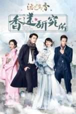Nonton Streaming Download Drama Legend of Fragrance (2015) Subtitle Indonesia