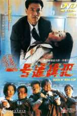 Nonton Streaming Download Drama Rock N' Roll Cop (1994) Subtitle Indonesia