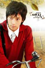 "Nonton Film Magic (<a href=""https://dramaserial.tv/year/2004/"" rel=""tag"">2004</a>) 