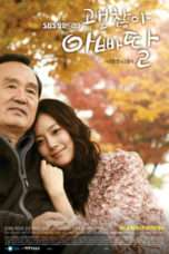 Nonton It's Okay, Daddy's Girl (2010) Subtitle Indonesia