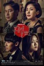Nonton Streaming Download Drama Heard It Through the Grapevine (2015) Subtitle Indonesia