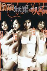 Nonton Streaming Download Drama To Seduce an Enemy (2003) Subtitle Indonesia