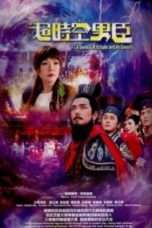 Nonton Streaming Download Drama A General, a Scholar and an Eunuch (2017) Subtitle Indonesia