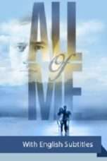 Nonton Streaming Download Drama All of Me (2015) Subtitle Indonesia