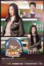Nonton Angry Mom OST Subtitle Indonesia