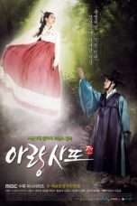 Nonton Arang and Magistrate OST Subtitle Indonesia