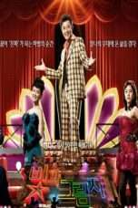 Nonton Lights and Shadows (2011) Subtitle Indonesia