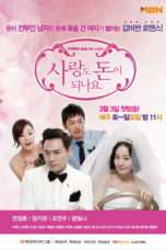 "Nonton Film Can Love Become Money? (<a href=""https://dramaserial.tv/year/2012/"" rel=""tag"">2012</a>) 