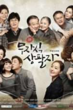 "Nonton Film Childless Comfort (<a href=""https://dramaserial.tv/year/2013/"" rel=""tag"">2013</a>) 