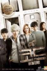 Nonton Streaming Download Drama Code: Secret Room (2016) Subtitle Indonesia