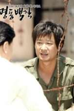 Nonton Count of Myeongdong (2004) Subtitle Indonesia