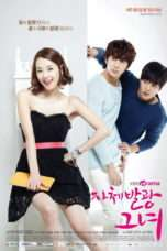 Nonton Streaming Download Drama Glowing She / My Shining Girl (2012) Subtitle Indonesia