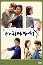 Nonton Streaming Download Drama Hooray for Love (2011) Subtitle Indonesia