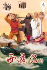 Nonton Streaming Download Drama Journey to the West II (1998) Subtitle Indonesia