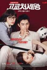 Nonton Streaming Download Drama King of High School (2014) Subtitle Indonesia