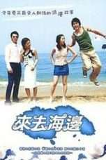 "Nonton Film Let's Go to the Beach (<a href=""https://dramaserial.tv/year/2005/"" rel=""tag"">2005</a>) 