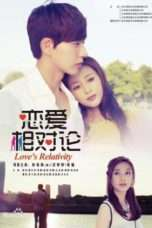 Nonton Streaming Download Drama Love's Relativity (2014) Subtitle Indonesia