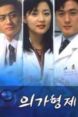 Nonton Streaming Download Drama Medical Brothers (2007) Subtitle Indonesia