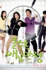 Nonton More Charming by the Day (2010) Subtitle Indonesia