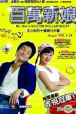 Nonton Ms. Kim's Million Dollar Quest (2004) Subtitle Indonesia