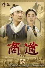 Nonton Streaming Download Drama Sangdo Merchant of Joseon (2001) Subtitle Indonesia