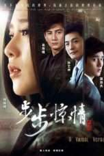 Nonton Streaming Download Drama Scarlet Heart S02 (2011) Subtitle Indonesia