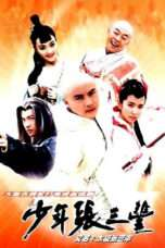 Nonton Streaming Download Drama Taiji Prodigy (1970) Subtitle Indonesia