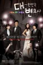 Nonton Lawyers of the Great Republic of Korea (2008) Subtitle Indonesia