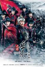 Nonton Streaming Download Drama The Patriot Yue Fei (1970) Subtitle Indonesia