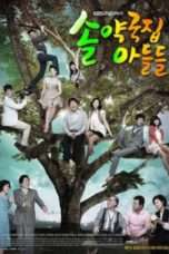 Nonton The Sons of Sol Pharmacy House (2009) Subtitle Indonesia