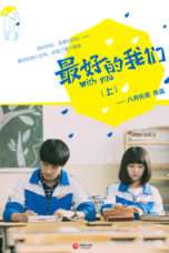 Nonton With You (2016) Subtitle Indonesia